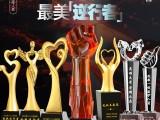 广州定制纪念品奖杯奖牌厂家,表彰抗击疫情纪念品奖杯