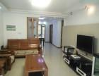 横塘 湖畔佳苑 3室 2厅 115平米 整租湖畔佳苑