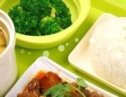 中式快餐培训 中式快餐教学 中式快餐哪里能学巢湖小吃培训