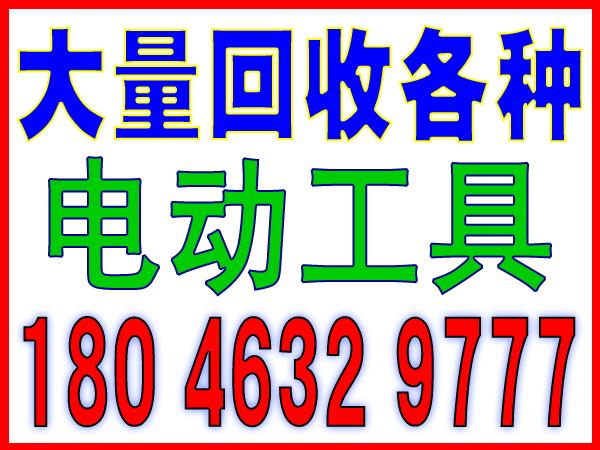 同安废旧电线电缆-回收电话:18046329777