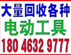 厦门岛外制冷设备回收-回收电话:18046329777