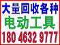 漳州港今日废铜价格-回收