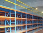 天津峰智货架仓储物流货架大全重型仓储阁楼式货架
