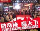 吕家传膏药骗局央视记者曝光 吕家传膏药是假的吗?
