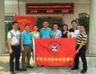 深圳在职MBA班学习方式是怎样的