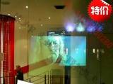 韩国全息膜 中国商城 店铺橱窗舞台广告背投幕 高清投影全息