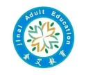 平湖市中心韩语入门培训,韩语培训哪里有-金艾教育韩语培训