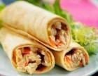 网种小吃如何加盟 学习芙蓉卷饼传奇烧饼做法