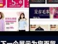 企彩云淘宝电商托管优势 网络营销推广优化策略培训