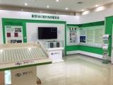 冀研GEC地暖公司-国内碳纤维地暖行业专家和领跑者