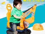 贝恩施大号儿童挖土机挖掘机 玩具车可坐人