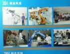 机器人工程师短期就业培训