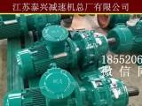 广西锅炉GL-10P炉排调速箱型号全价格优