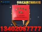 金属打标机 气动打标机 轴承打标电动打标机 激光打标机