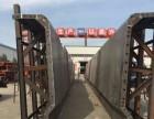 河南钢模板厂家 桥梁钢模板厂家 铁路钢模板