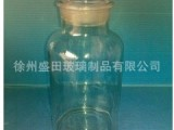 厂家直销试剂瓶 透明玻璃试剂瓶,500ml医药瓶,带盖试剂瓶