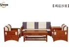 红木客厅沙发组合 新中式沙发 非洲花梨木