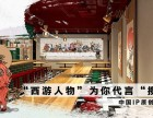 名额有限,上海开店必赚,牛扒饭加盟