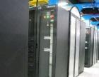 北京光环新网 服务器托管租赁 企业带宽接入