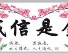 欢迎进入-福州三星冰箱统一售后服务网站受理中心