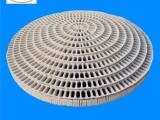 大开孔高效单层双层全瓷球拱 塔填料支承结构厂家定制