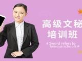 杭州办公文秘培训中心,PPT培训晚间班