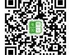 十一武汉周边游哪里好玩黄金周就去开心果园!