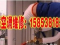 格力空调)肥城格力空调维修电话、肥城维修空调电话