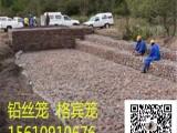 黄河生态防洪护岸固滨笼 生态固宾挡墙