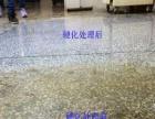 东莞厂房水磨石地面去尘固化翻新 去油污去灰尘耐磨