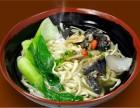 潮州蒸菜店加盟 月入3万 百余种产品 技术免费教