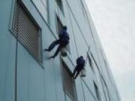 东莞东城高空外墙清洗,高空玻璃幕墙清洗,铝塑板清洗
