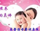 惠州大亚湾中心区催奶师惠亚医院产妇护理开奶通乳