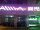 扬州市区电动车滴滴爱玛上门服务维修