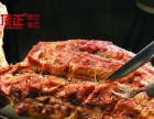 合肥烧烤店加盟技术低价转让免加盟费包开店成功