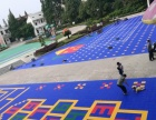 河北湘冠拼装悬浮式地板