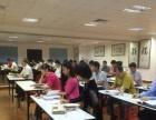 陈江哪里有初中高中一对一数学,物理化学专项辅导