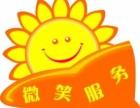 欢迎进入 洛阳海信洗衣机(各区)海信售后服务总部电话