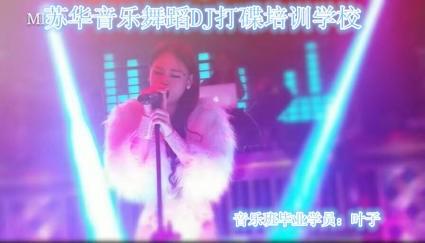 深圳DJ培训 专业DJ打碟培训班 唱歌歌手培训班