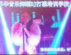 深圳唱歌培训 酒吧歌手培训班 免费试课 可零首付分期学习