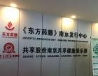 南京一叶图文喷绘、标牌、地贴、广告制作、展架制作