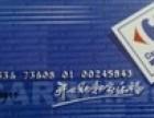 大量回收金源燕莎卡 长期合作燕莎卡业务 回收燕莎卡