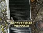 汽修空调维修 压缩机冷气泵维修