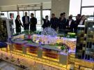 紫金欢乐谷临街商铺火爆出售