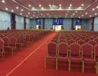 北京桌椅租赁 宴会椅 折叠椅租赁 演讲台出租