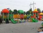 幼儿园户外设施供应 ,大型滑梯
