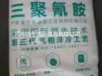 厂价现货供应工业优质密 胺,含量99.8