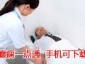 北京哪个医院癫痫病看的好 癫痫一点通APP