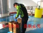 供应洗洁精生产设备及配方技术 可多样化生产