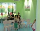 怎么让孩子喜欢早教中心当成第二个家
